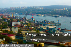 Vladivostok-TS