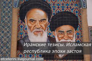 Iran01-anons