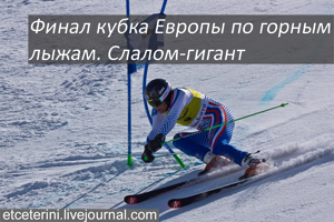 ECfinal-GS