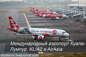 AsPac06-KLIA2.jpg