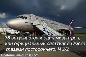 Omsk2.jpg