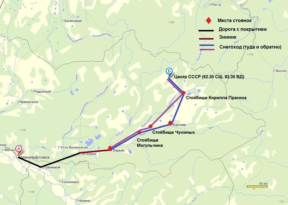 Нижневартовск – Ларьяк. 250 км