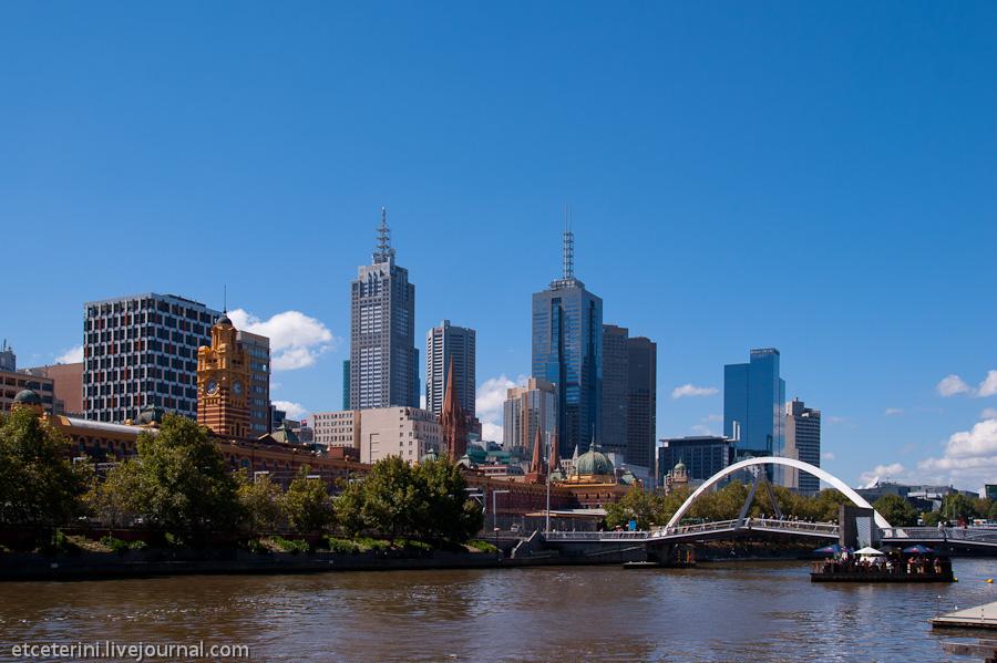 Мельбурн знакомство