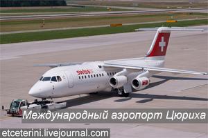 ZurichAirport