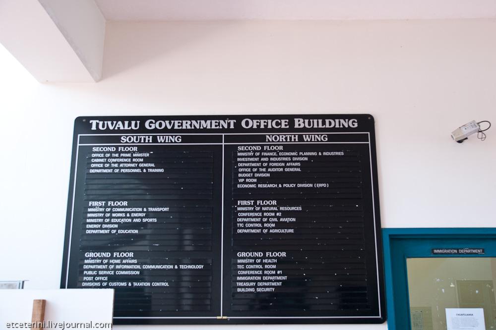 tu1-23