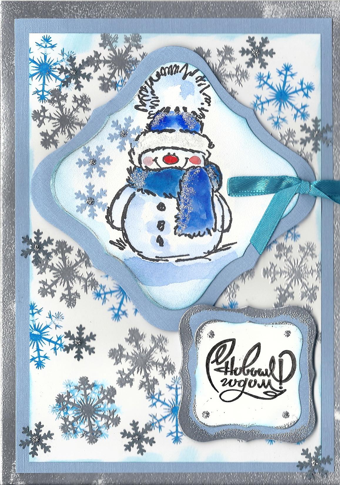 Новогодняя открытка со снеговиком внутри