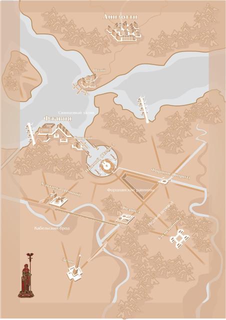 карта магократии