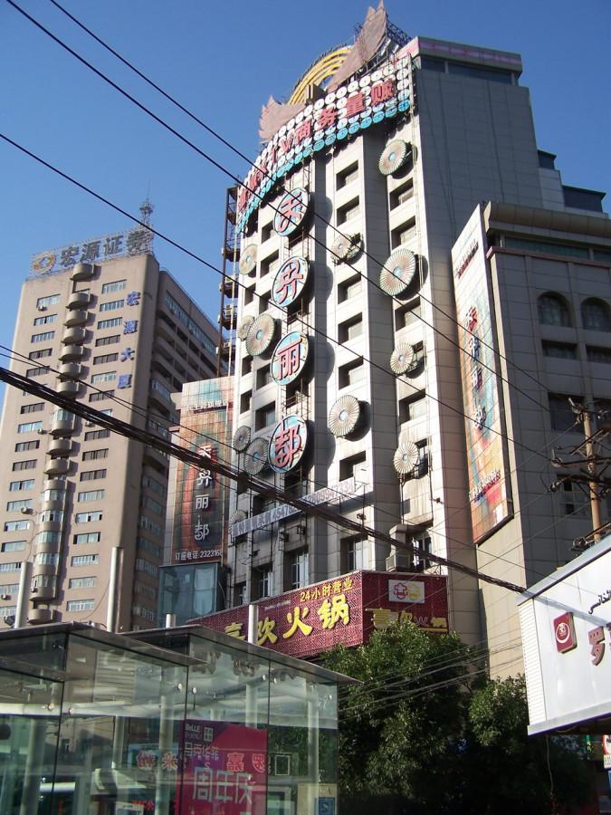 urumchi_day1_08