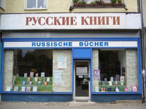 russkaya-diaspora-frg[1]