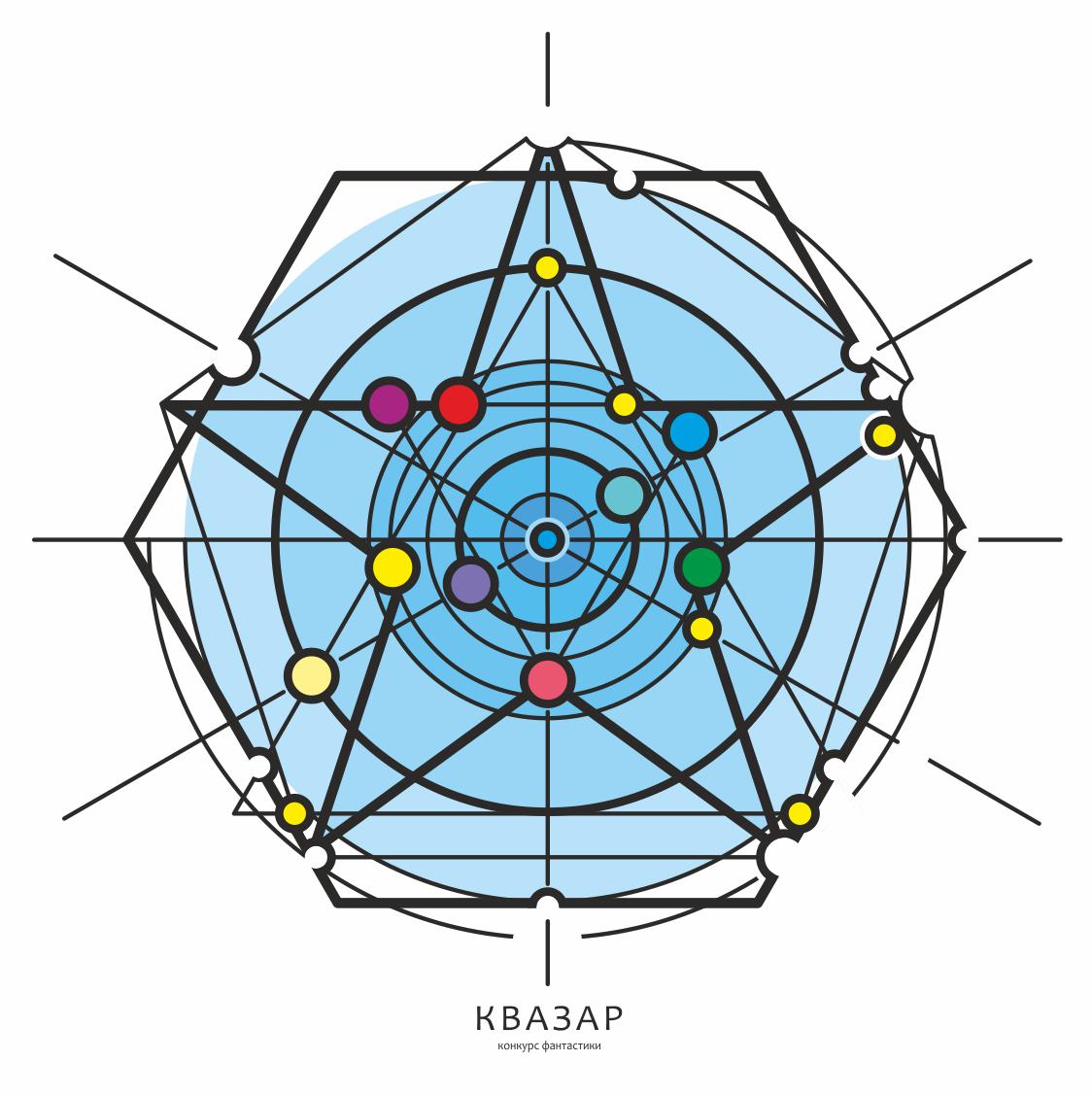Logo_mega_noframe