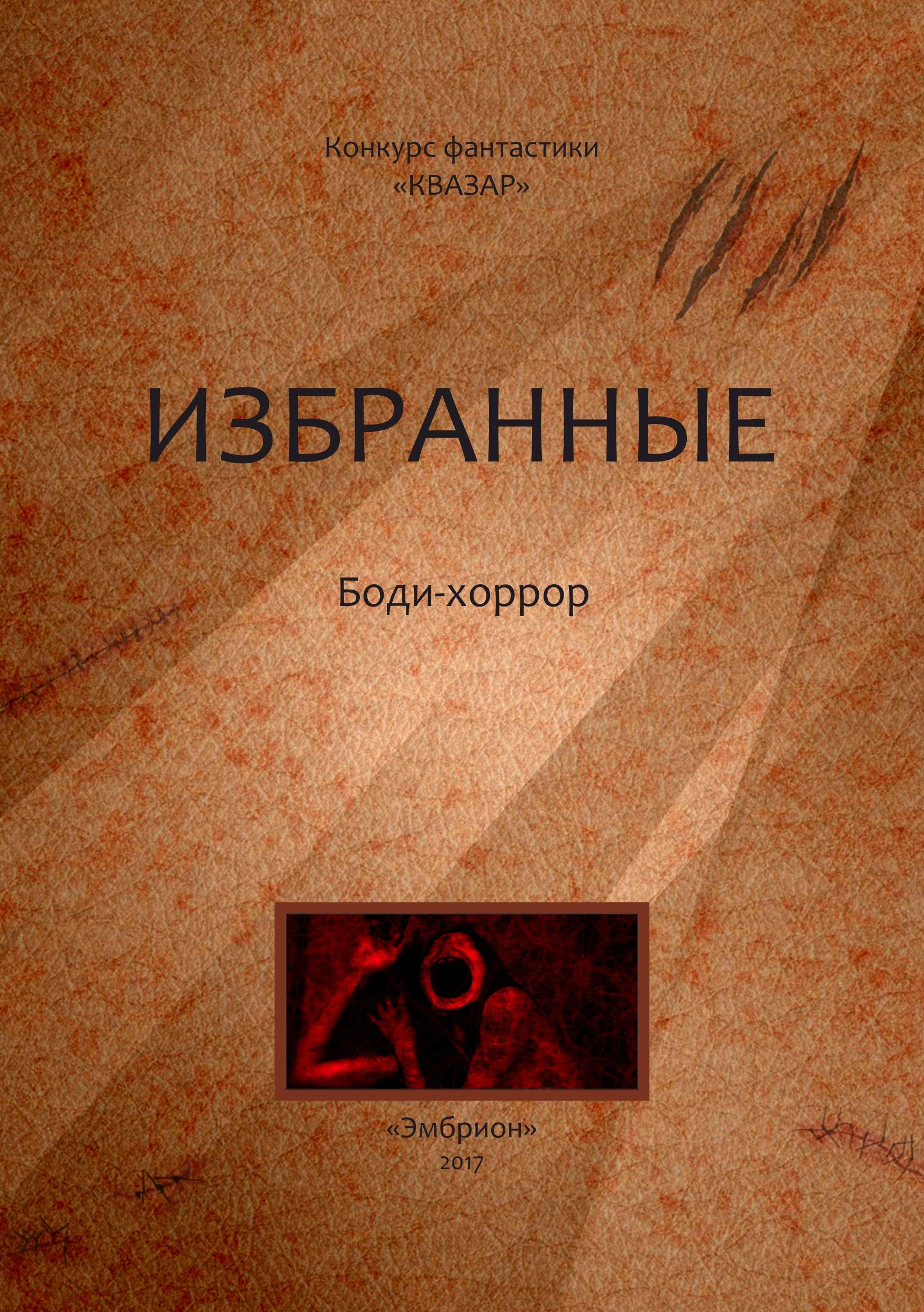 обложка_v2-2