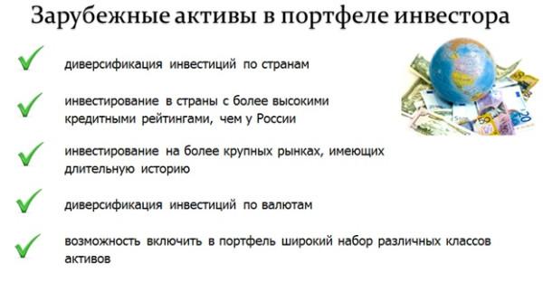 ETF - rus -4.jpg
