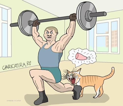 Артемий Гусаров: «Голодный кот»