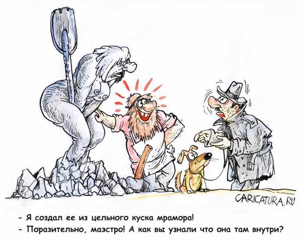 Бауржан Избасаров: «Мраморная скульптура»