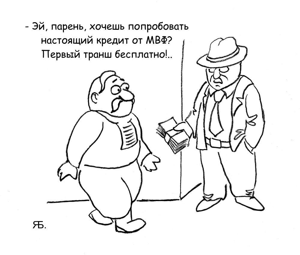О кредитах