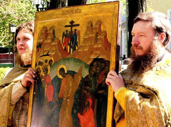 Старообрядцы называли блядьми