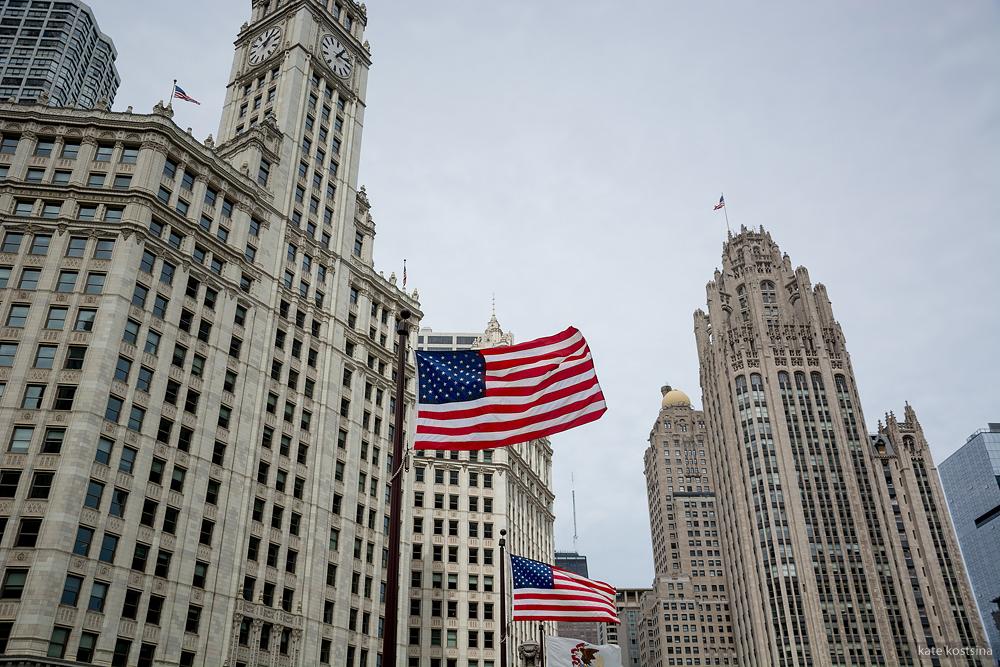 chicago flags kostsina