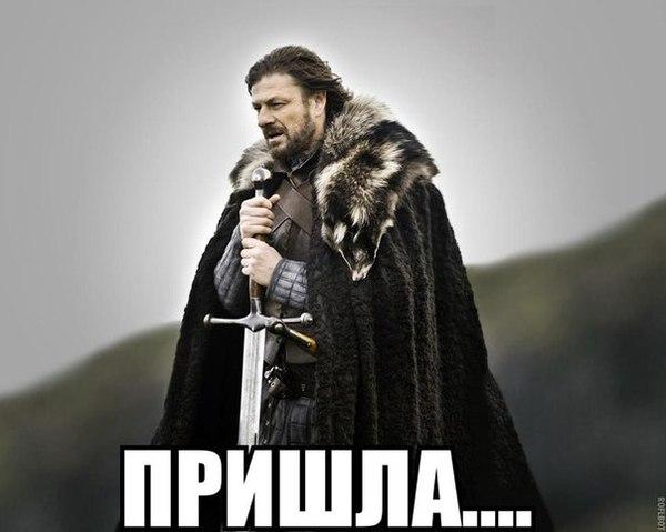 зима-2635329