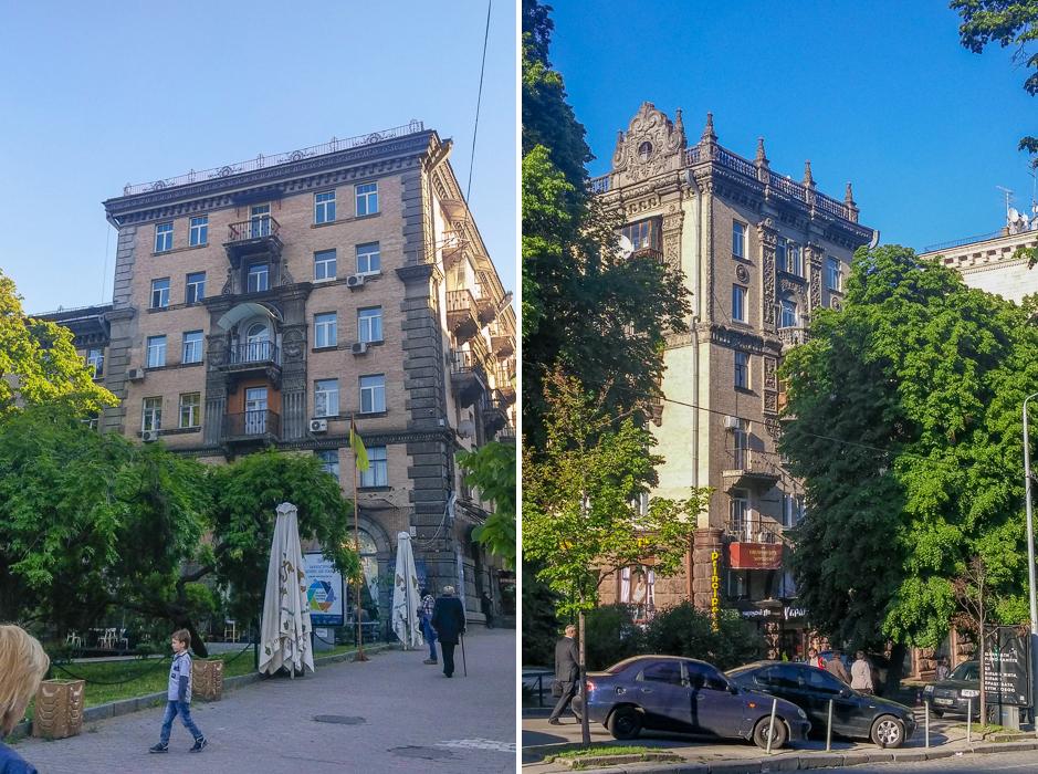 kiev streets kostsina (26)