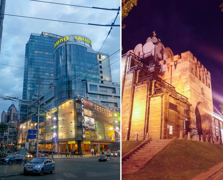 kiev streets kostsina (31)