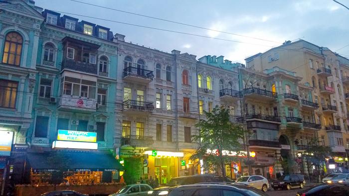kiev streets kostsina (41)