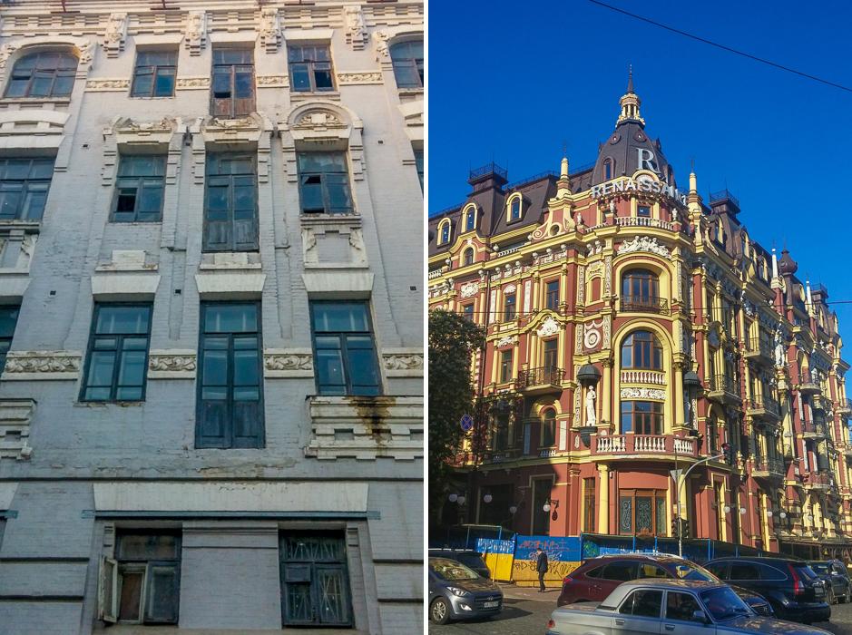 kiev streets kostsina (55)