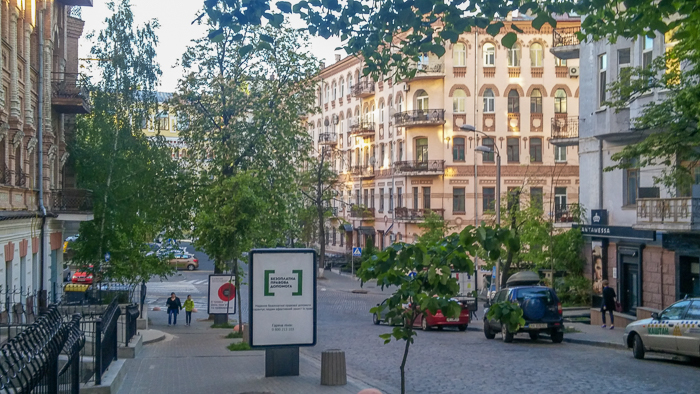 kiev streets kostsina (74)