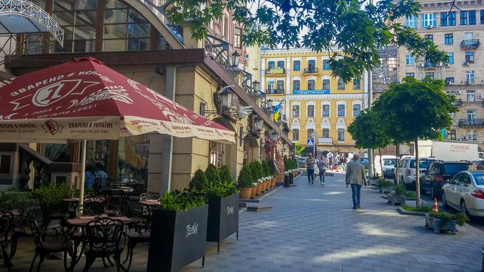 kiev streets kostsina (100)