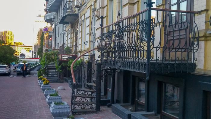 kiev streets kostsina (116)