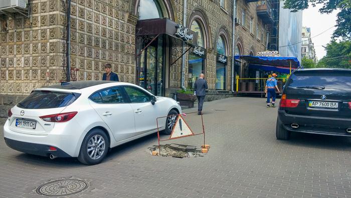 kiev streets kostsina (119)