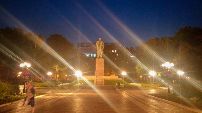 Kiev-14