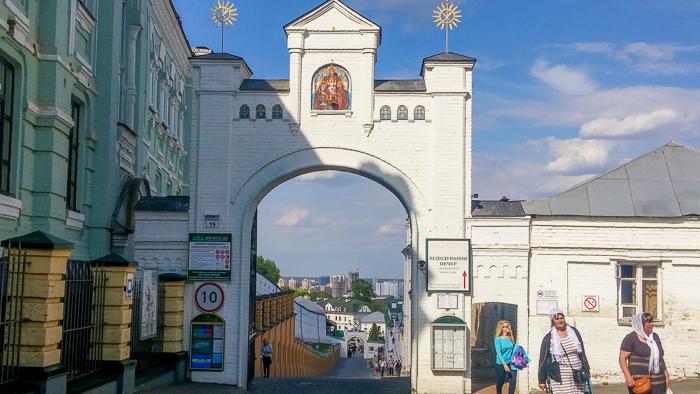 Kiev-43