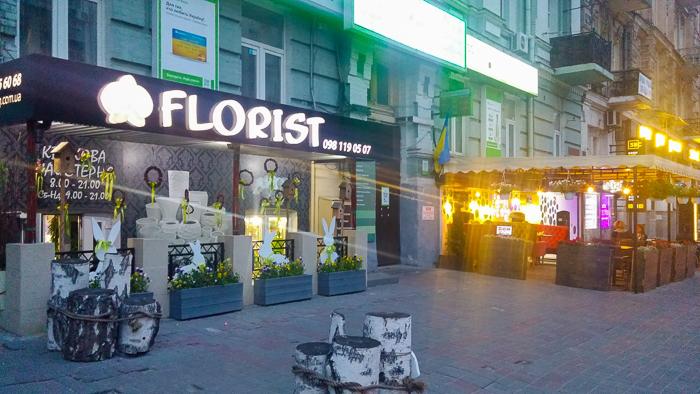 kiev streets kostsina (35)