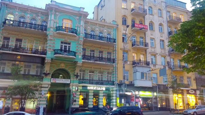 kiev streets kostsina (42)