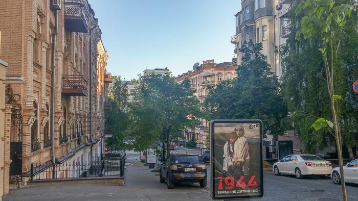kiev streets kostsina (73)