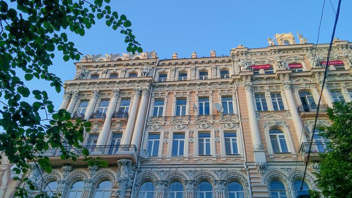kiev streets kostsina (81)