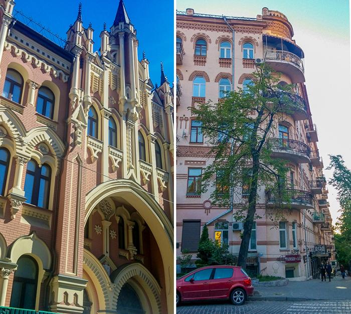 kiev streets kostsina (58)