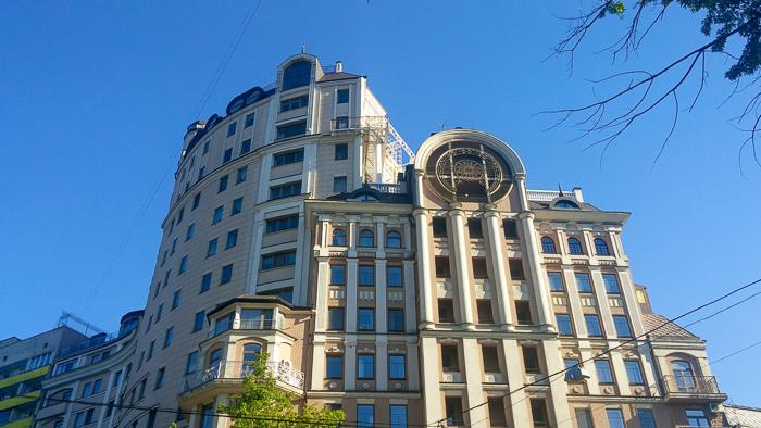 kiev streets kostsina (108)