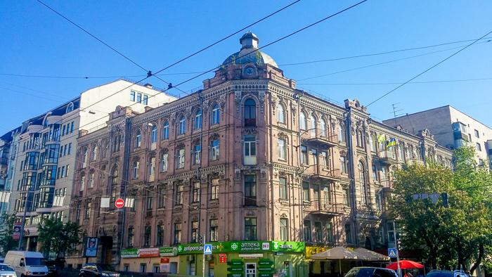 kiev streets kostsina (109)