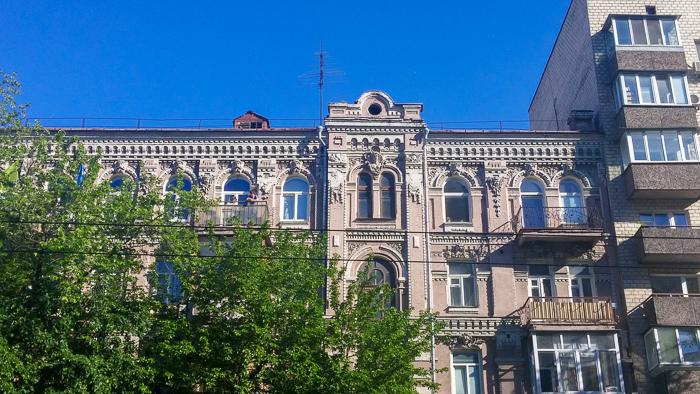 kiev streets kostsina (110)