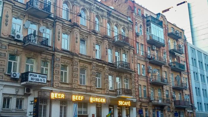 kiev streets kostsina (118)