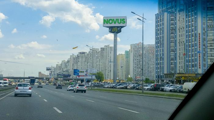 kiev streets kostsina (123)