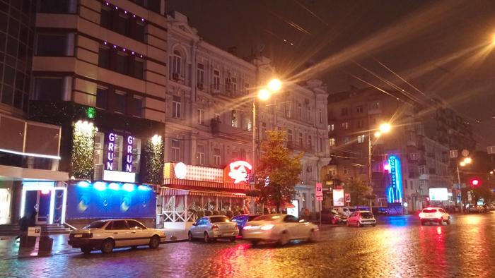 kiev streets kostsina (2)