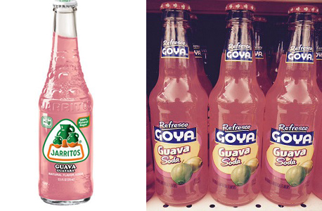 guava goya3