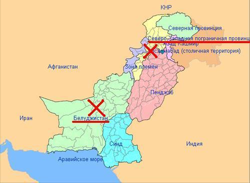 Белуджистан и Территории Пакистан