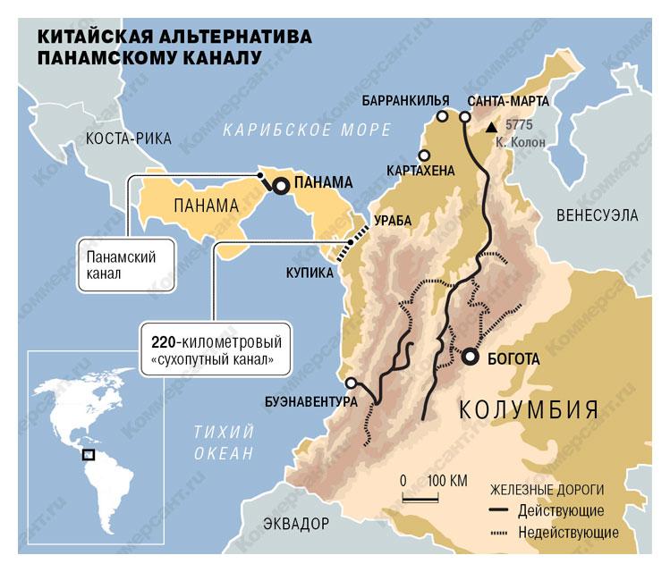 Транзитные войны 2013: Часть 4 - США против Китая. Панамский канал