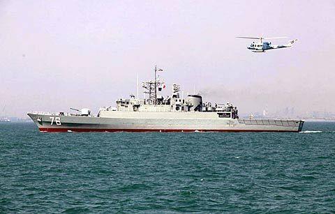 Иран фрегат