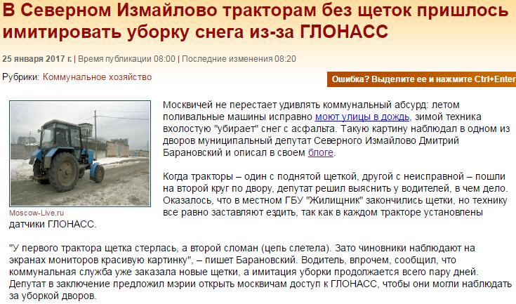 Польская компания подписала меморандум о постройке мусоросжигательного завода во Львовской области - Цензор.НЕТ 6965