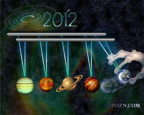 1304414368_predskazaniya-na-2012-god