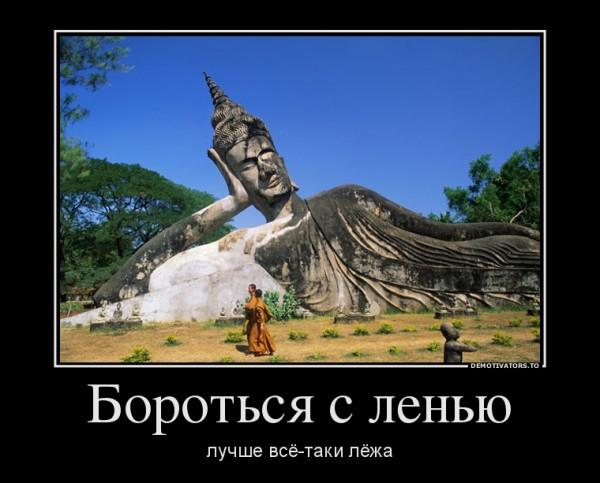 0224212_borotsya-s-lenyu